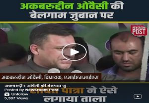 Patra's takedown of Akbaruddin Owaisi over communal rant