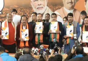 Delhi elections: BJP releases manifesto, promises clean water, jobs