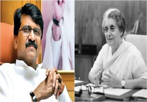 I have always stood up for her: Sanjay Raut clarifies on 'Indira-Karim Lala remark' after Cong flak