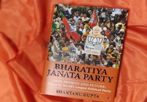 Book Review: BJP – Story of world's largest political party