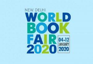 World Book Fair-2020 begins at Pragati Maidan in New Delhi