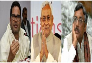 Prashant Kishor and Pavan Varma expelled from JD(U)