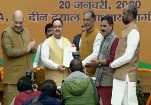 JP Nadda elected unopposed, takes charge as new BJP President (VIDEO)