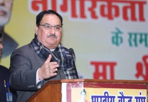 Challenge Rahul Gandhi to speak 10 lines on CAA: JP Nadda
