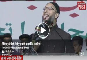 """Take money from Cong but vote for me,"" Owaisi tells voters"