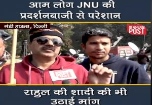 Common people annoyed with JNU students protest in Delhi