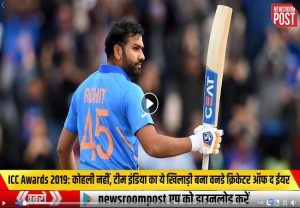 Not Virat but this hitter is '2019 ICC Cricketer of the Year'
