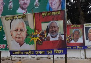 Bihar Elections 2020: Stage set for 1st phase of polling on Wednesday