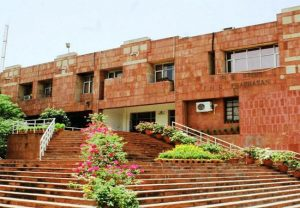 JNU entrance exam application form deadline extended due to COVID-19
