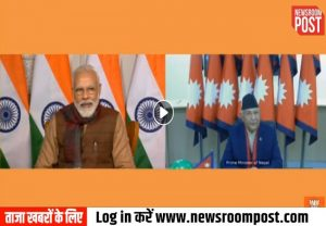 Watch: PM Modi & PM KP Oli jointly launch development projects in Nepal
