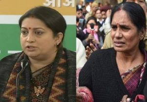 Delay in execution of Nirbhaya's rapists because of AAP, says Smriti Irani