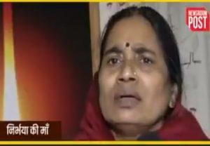 Nirbhaya's mother lashes out at Indira Jaising