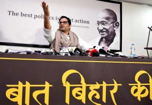Gandhi and Godse can't go together, JD(U) must clarify its stand: Prashant Kishor