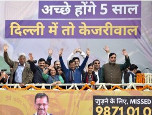 AAP sweeps Delhi elections second time in a row, BJP in single digits, Congress nil