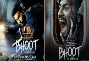 'Bhoot: The Haunted Ship' mints Rs 5.10 crores on opening day