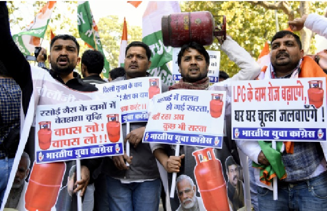 protest over LPG price-hike -