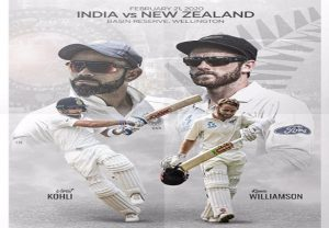 1st Test, Day 2: Williamson shines as New Zealand take lead over India