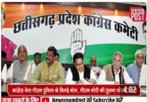 Cong leader PL Punia's insulting remarks against PM Modi