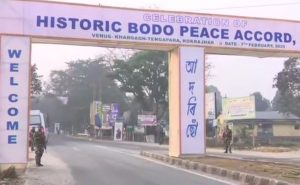 Signing of the Bodo agreement: PM Modi to visit Kokrajhar today