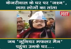 When 'Junior Muffler Man' reached Kejriwal's residence