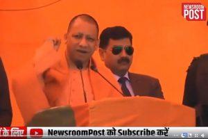 Delhi Polls: Yogi's campaign in city makes AAP govt 'nervous'