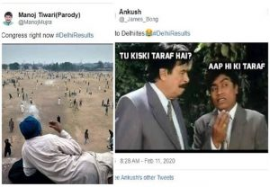 Twitter's meme lords have field day over Delhi poll result