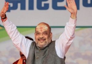 There'll be 15 trustees in Ram Temple trust: Amit Shah