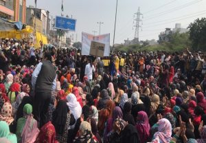 Hundreds come out to protest against CAA in Delhi's Chand Bagh