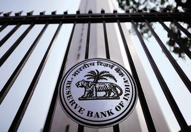 RBI extends enhanced borrowing limit for banks under MSF till March 31