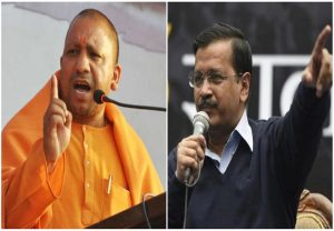 AAP urges EC to ban CM Yogi Adityanath from campaigning in Delhi polls