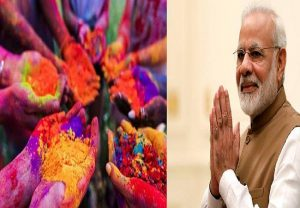 PM Modi extends Holi greetings to the nation