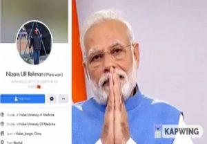 PM Modi speaks to Kashmiri student evacuated from China,  Pune's nurse amid Covid-19 lockdown