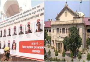 Allahabad HC orders removal of hoardings displaying anti-CAA violence accused
