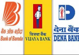 Merger of 10 public sector banks into 4 from April 1