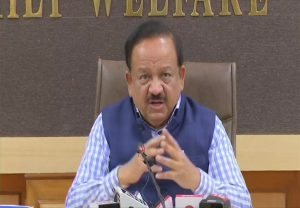 GNP can be used as 'composite therapeutic agent' in clinical trials: Dr Harsh Vardhan