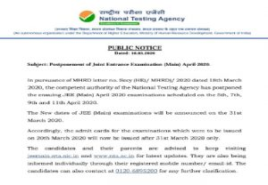 New date for JEE Main to be announced on Mar 31: Amit Khare