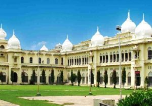 Lucknow University to start 'Education for Happiness' course