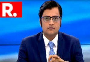 Arnab Goswami arrested: 'Statement by Republic TV on mumbai police excesses'