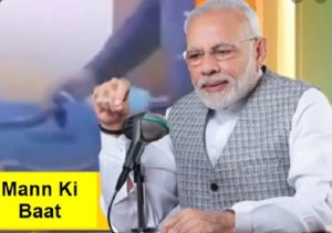 PM Modi to share his thoughts in 'Mann Ki Baat' programme on Sept 27