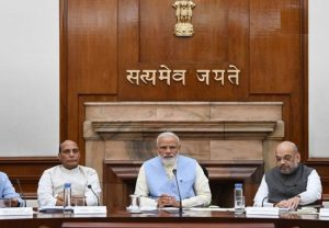 Union Cabinet meeting to take place tomorrow