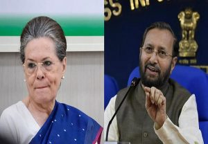 BJP tears into Sonia Gandhi over her 'communal prejudice' remark in times of Covid-19