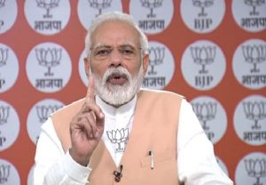 PM Modi's address to BJP workers on 40th Foundation Day
