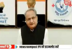 I am fully confident that we are capable enough to defeat corona: Ashok Gehlot