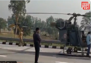 IAF's Cheetah helicopter makes precautionary landing in UP