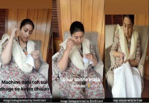 """Ghar Baithe Mask Banao"": Smriti Irani makes mask during the lockdown 