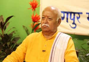 India never discriminates, helping other countries with medicines in fight against COVID-19: Mohan Bhagwat