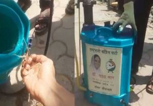 In Maharashtra, NCP leader caught on camera spraying water instead of disinfectant… WATCH