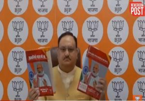 BJP President JP Nadda's presser on #1YearOfModi2