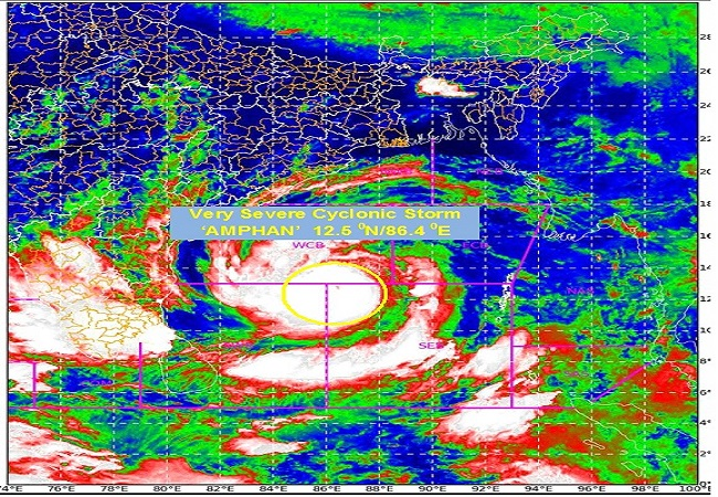 Cyclone Amphan to turn into 'Super Cyclone' in next 12 hours: IMD Official