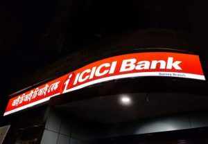 ICICI Bank Q4 profit up 26 pc at Rs 1,221 crore, NII grows to Rs 8,927 crore